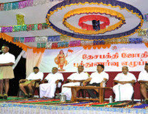 RSS annual training camp concludes at Erode