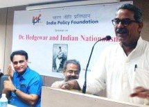 Indian concept of nation is diffrent from the West: Dr. Krishna Gopal