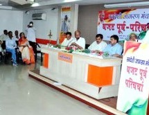 Swadeshi Jagran Manch organised Pre-Budget Discussion