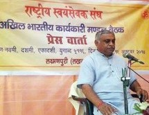 RSS does not discriminate on the basis of religion: Dr Manmohan Vaidya