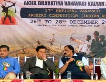 231 archers from 22 states participated in  17th National Vanvasi Archery Competition