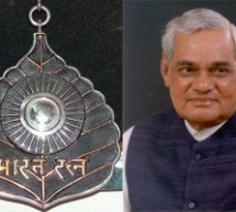 Dec. 25/ Birth Day: A Gem of the Bharat-Atal Bihari Vajpayee