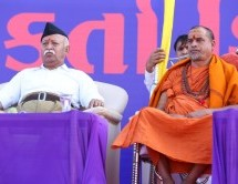 come and experience Sangh from inside : Sarsanghchalak