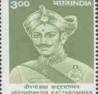 January 3/ Birth day: Veera Pandiya Kattabomman- the freedom fighter