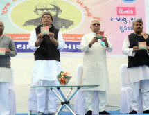 After 15 years, RSS organises Karyakarta Shibir in Gujarat