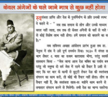 Dr Hedgewar sowed the seeds of eternity for RSS