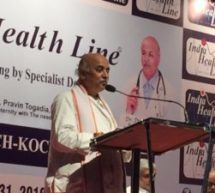 To Offer FREE Consulting by Specialist Doctors to the Poor & Needy, INDIA HEALTH LINE launched in KERALA