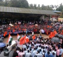 ABVP stages statewide protest condemning the anti-national voices raised in Bengaluru
