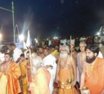 12-Day Long Krishna Pushkaralu Commences In Grand Style