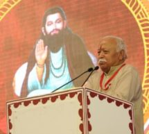 No man or work is big or small, All are equal in the society – Dr. Mohan Bhagwat Ji