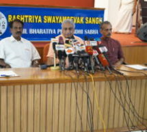RSS annual ABPS meet – Curtain raiser press meet at Coimbatore