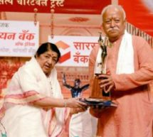 Talented people are like stars in the society – Dr. Mohan Bhagwat Ji