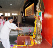 Sangh Shiksha Varg – Tritiya Varsh inaugurated today at Nagpur