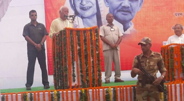 Other countries' trust in Bharat has gone up – Dr. Mohan Bhagwat Ji