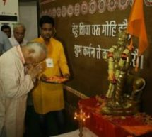 Youth joining the RSS in a big way – Dattatreya Hasbale Ji