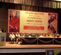 Great personalities belong to the entire nation and should be recognized as such – Suresh Soni Ji