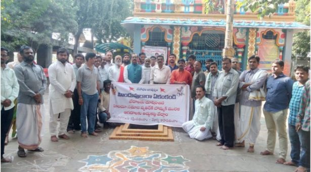 Veda Pathashala threatened in Hyderabad, Hindu solidarity protects