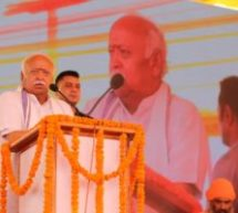 We must serve the society selflessly and egolessly – Dr. Mohan Bhagwat Ji