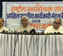 Ram temple is a matter of sentiments of crores of Hindus – Bhaiyaji Joshi