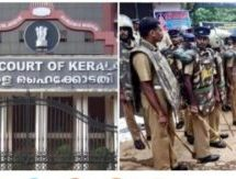 Kerala High Court strongly criticized CPM government