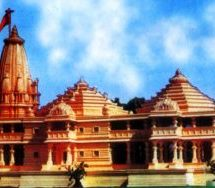 Ram Mandir is a symbol of National Pride