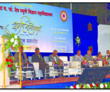 Make education knowledge-oriented – Bhaiyyaji Joshi