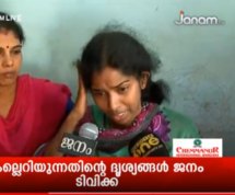 CM Vijayan, you are a murderer, you will kill all, says slain devotee's daughter