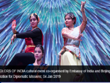 Zest of Indian culture on Chinese soil