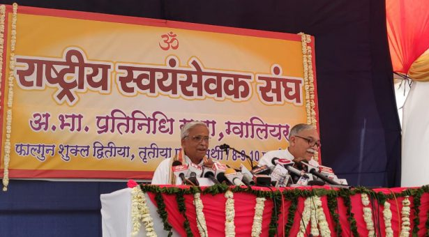 RSS' new initiative to focus on environment conservation – Bhaiyyaji Joshi