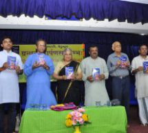 Three Samskrita books released