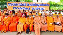 Hindu spiritual leaders stage dharna against CPI(M) insults on sanyasi