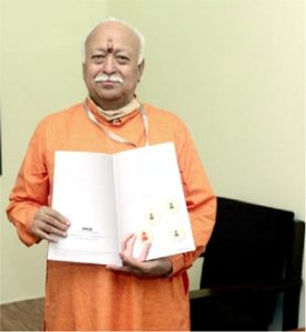 'We should cultivate a sense of service among people' – Dr. Mohan Bhagwat