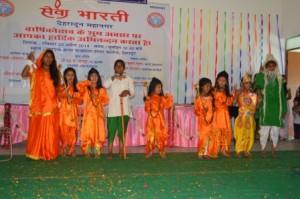 सेवा भारती का वार्षिकोत्सव सम्पन्न