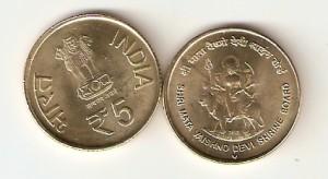 वैष्णो देवी के सिक्कों पर केंद्र को आखिरी मोहलत
