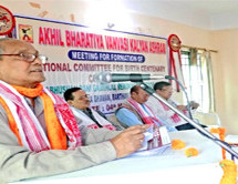 National Committee constituted for Birth Centenary  Celebration of Rani Maa
