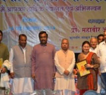राष्ट्र जीवन को दिशा देते हैं आदि पत्रकार नारद: राम माधव