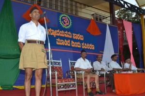 Sangha Shiksha Varg Concludes at Karnataka