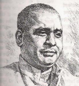 Vasant Rao Oak