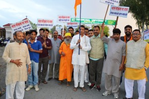 Day-651: 'Bharat ParikramaYatra' reached at Gangotri