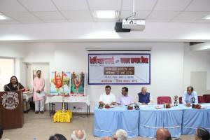 गुड़गांव में मनाई गई नारद जयंती