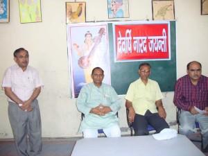 भरतपुर में देवर्षि नारद जयन्ती का आयोजन