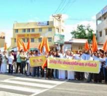 Demonstration against arrests of Swayamsevaks
