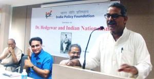 भारत की राष्ट्र की अवधारणा आध्यात्मिक