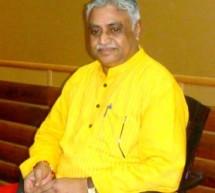 भारत की राष्ट्रीयता का आधार वसुधैव कुटुंबकम का चिंतन रहा है