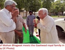 Sarasanghachalak met the Gaekwad Royal Family