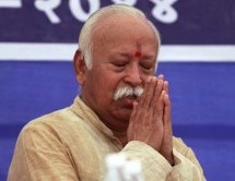 RSS Chief attends Centenary death anniversary of Vasudevanand Saraswati
