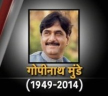 Gopinath Munde passes away after a road accident in Delhi