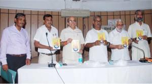 स्वामी विवेकानंद और डा. बाबा साहिब अम्बेडकर पुस्तक का लोकार्पण