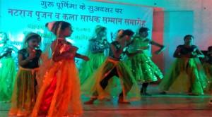 संस्कार भारती ने किया कला गुरुओं का सम्मान
