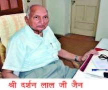 सरस्वती को समर्पित जीवन : श्री दर्शन लाल जैन